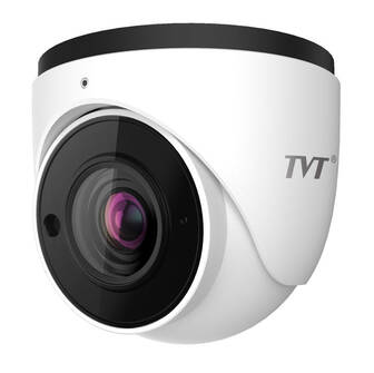 TD-9524S2A - H.265 (3.6mm) - 2 Mpix - IP DOME kamera